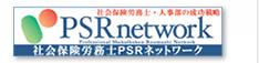 PSR network